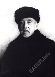 П.Н. Рыбкин в эвакуации. Новосибирская обл. Ст. Инская. 1943 г.