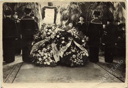 Похороны П.Н. Рыбкина. Почетный караул. Кронштадт. Январь 1948 г.
