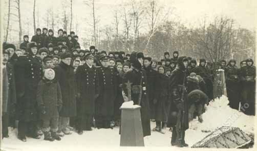 Похороны П.Н. Рыбкина. Кронштадт. 1948 г.