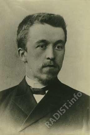 П.Н. Рыбкин. Снимок 1894 г.