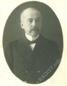 П.Н.Рыбкин. Снимок первой половины XX века.