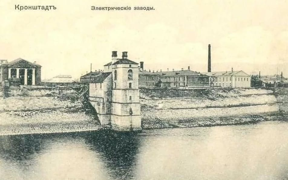 Электрические заводы, Кронштадт