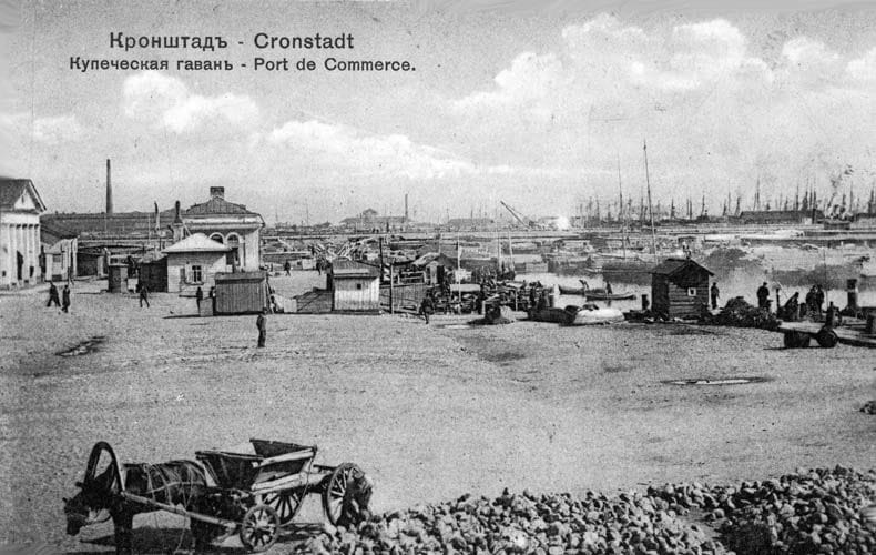 Купеческая гавань, Кронштадт
