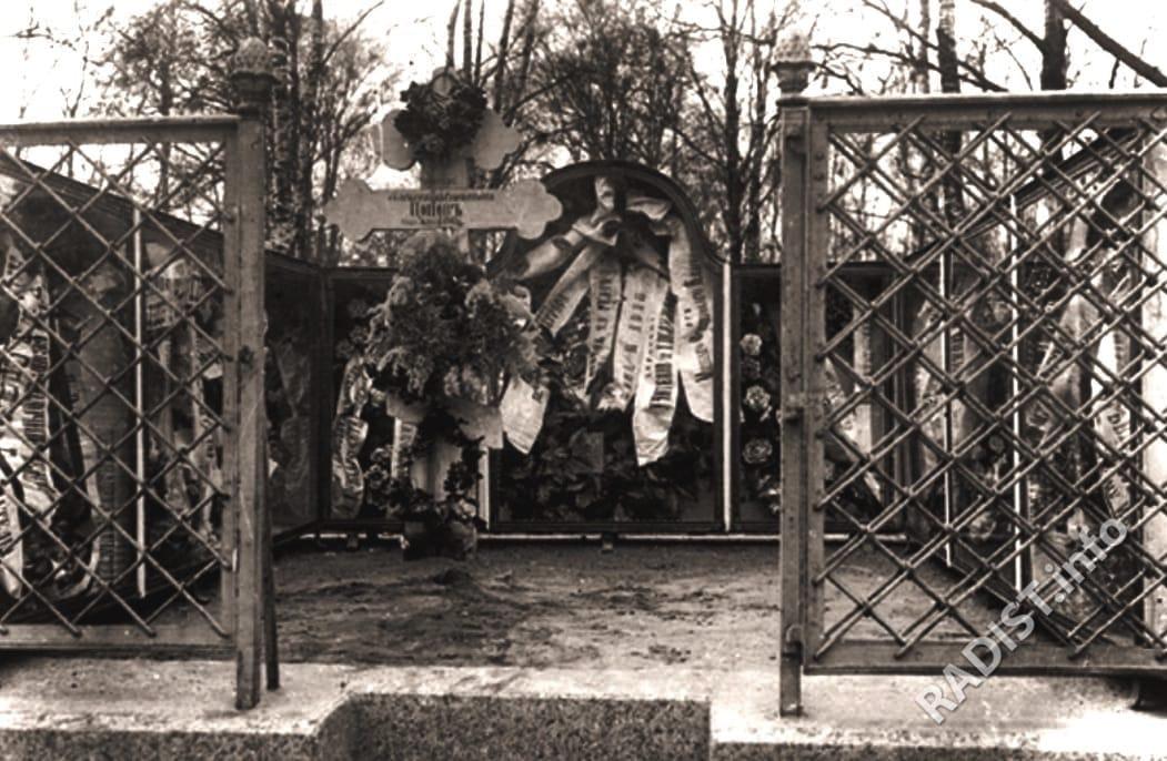 Могила А.С. Попова на Волковском кладбище в Санкт-Петербурге в 1906 г.