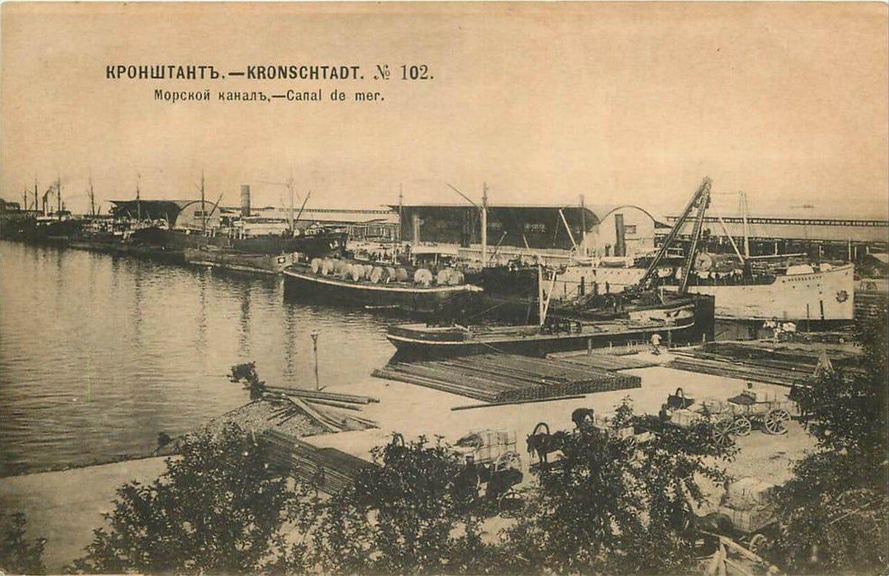 Морской канал, Кронштадт