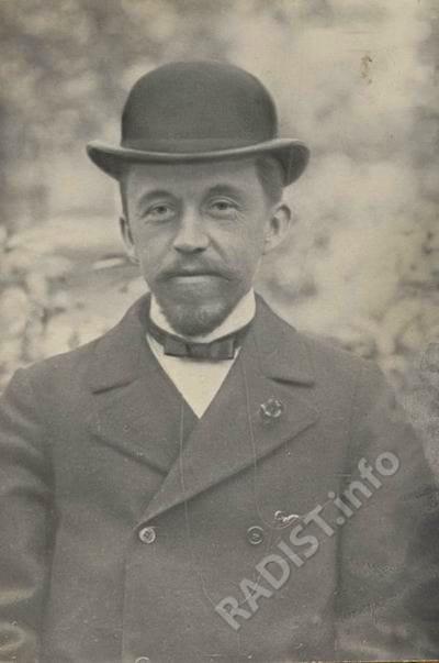 П.Н. Рыбкин 1895 г.