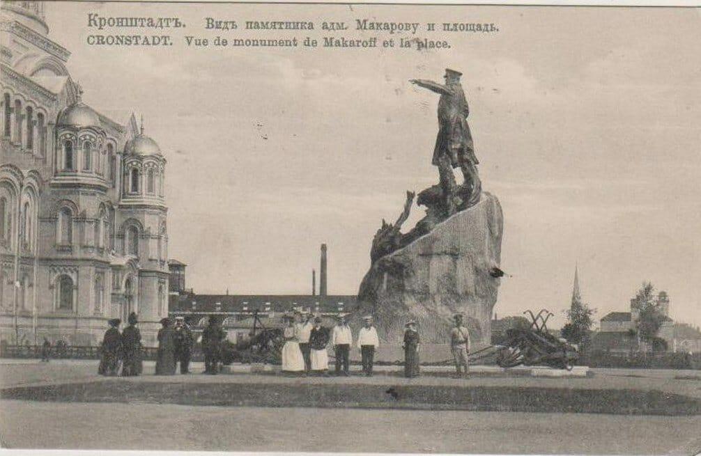 Памятник адмиралу Степану Осиповичу Макарову, Кронштадт