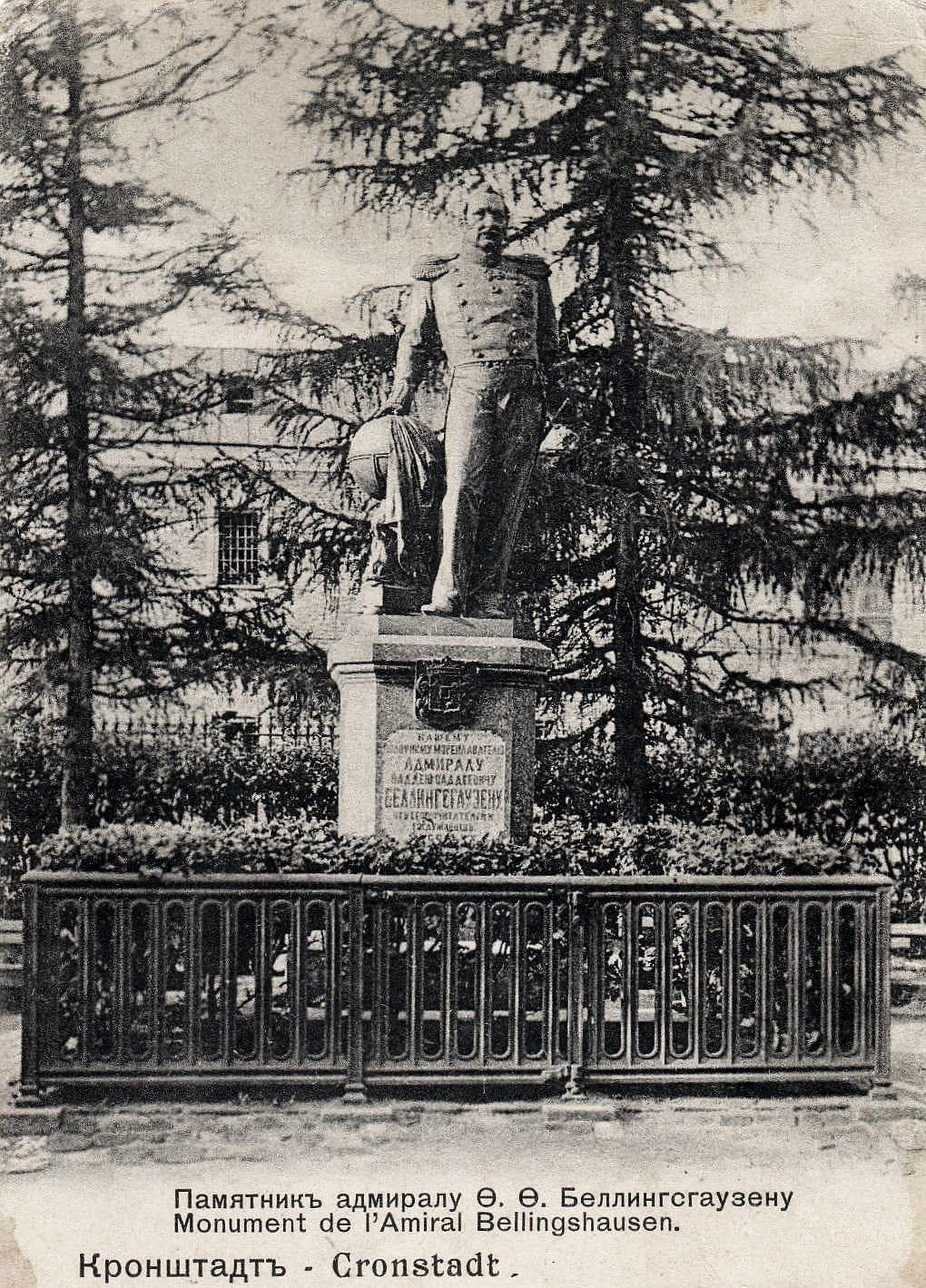 Памятник адмиралу и военному губернатору Кронштадта – Беллингсгаузену Фаддею Фаддеевичу. Памятник открыт в Кронштадте 11 (24) сентября 1870 г.