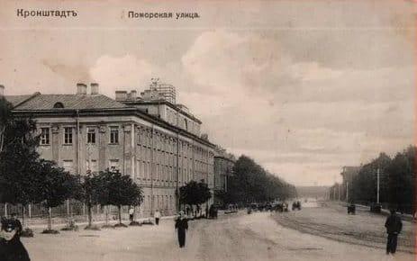 Поморская улица, Кронштадт