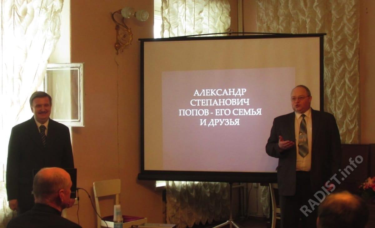 Сергеев Д.Б. и Левченко А.И.