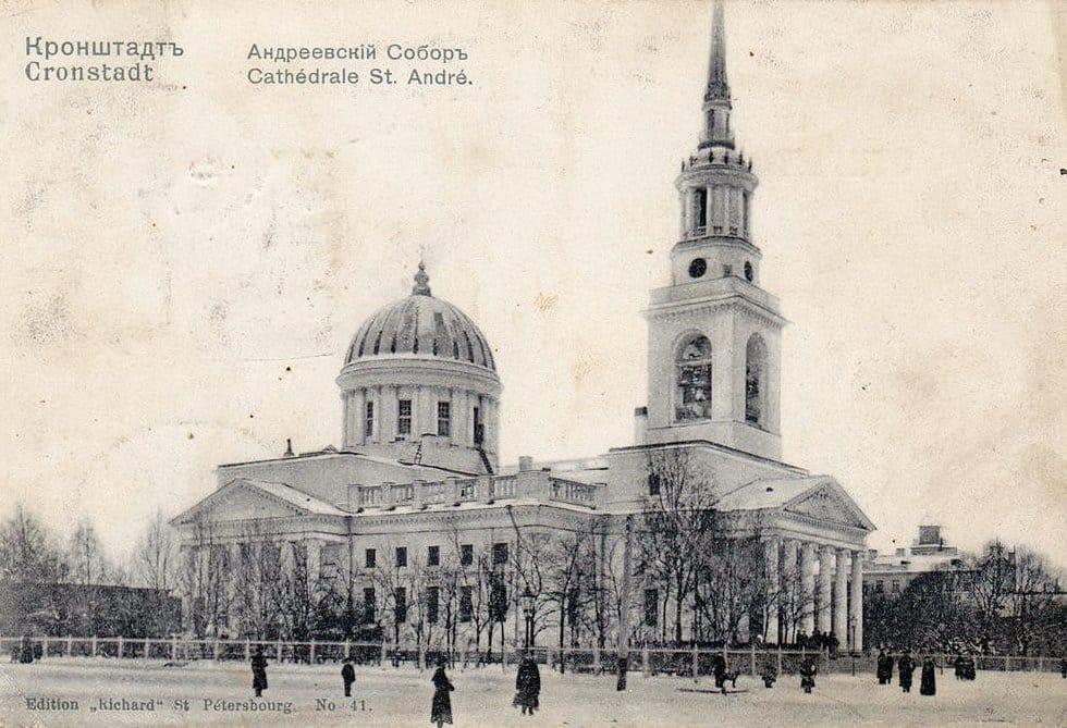 Андреевский Собор, Кронштадт