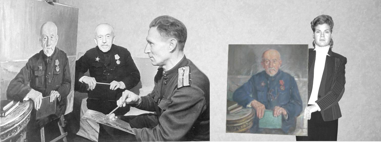 Картина Рыбкин