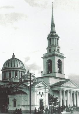 Собор апостола Андрея Первозванного в Кронштадте, в котором 53 года служил святой праведный Иоанн Кронштадтский. Заложен Андреевский Собор был 1805 г, а взорван в 1932г.