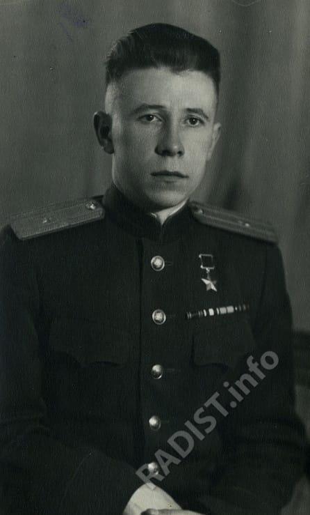 Брайко Пётр Евсеевич, Герой Советского Союза, майор, связист, 20.04.1947 г.