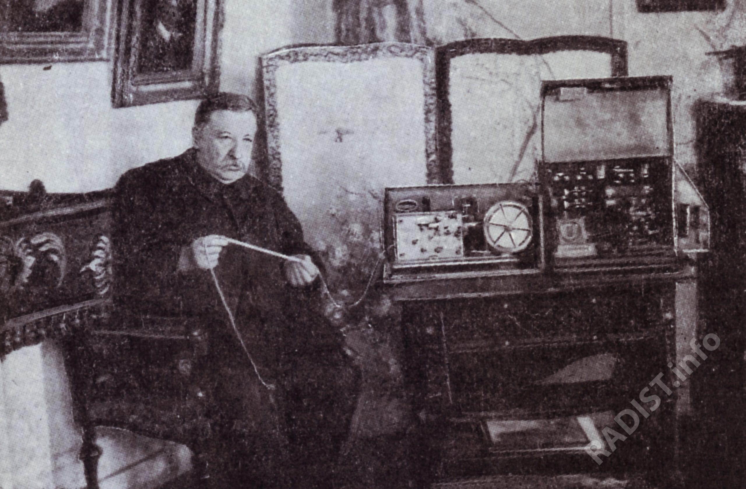 Э. Дюкрете с беспроволочным телеграфным приемником системы А. Попова-Э. Дюкрете