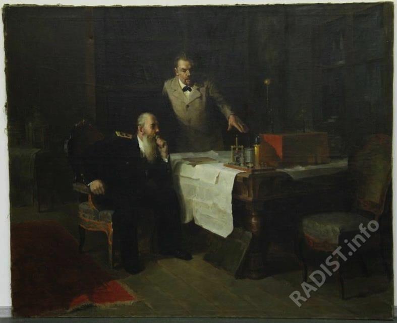 Картина «Изобретатель радио А.С. Попов демонстрирует адмиралу С.О. Макарову модель первого радиоприемника». Холст, масло, размеры 16