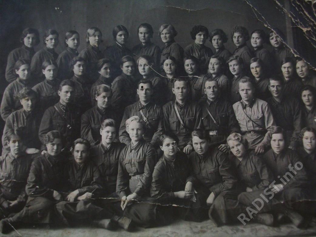 Курсы радиотелеграфистов, г. Новосибирск, 1941 г.