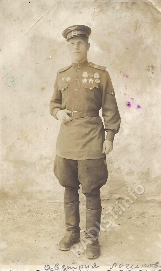 Логинов Фёдор, стрелок-радист. Австрия, Вена, 7 июля 1945 г.с