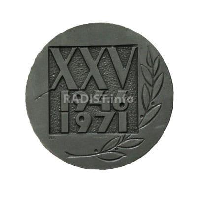 Медаль настольная юбилейная «XXV ВНИИ Радиоаппаратуры», 1946-1971 гг.