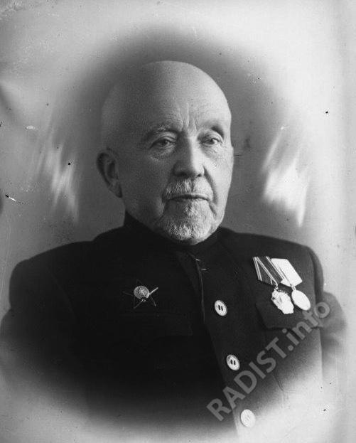 П.Н. Рыбкин, 1944 г.