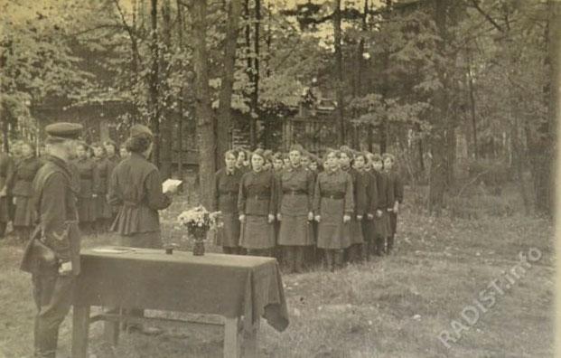 Принятие присяги. «Перловская» школа радистов, 1941 г.