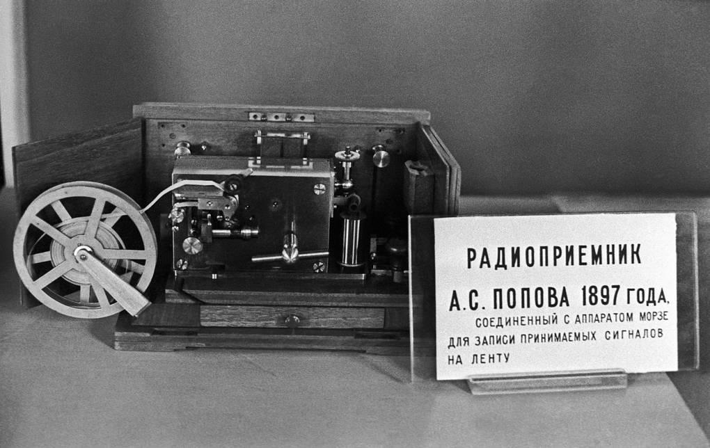 Радиоприемник А.С. Попова, соединенный с аппаратом Морзе, 1897 г.