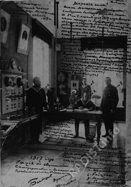 Радиостанция ВРК Балтфлота. г. Петроград, февраль 1917 г.