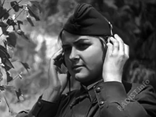 Радистка мл. сержант А.Соврикова, 1942 г.