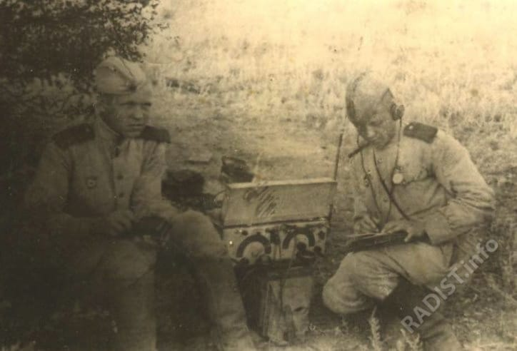 Радисты на службе, 1943 г.