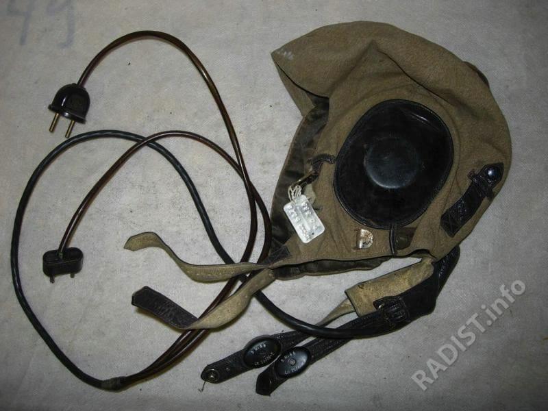 Шлемофон радиста самолетной радиостанции, немецкий. Германия, 1941-1945 гг.
