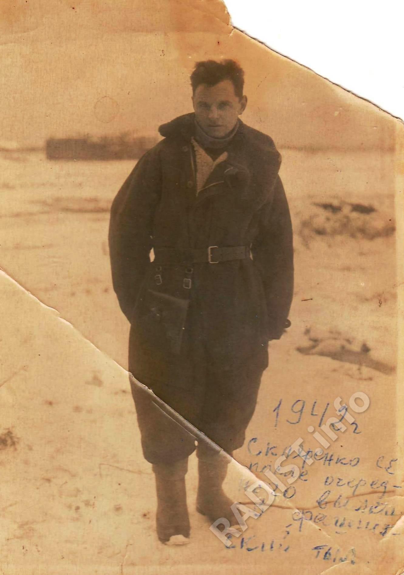 Скляренко Сергей Ефимович, стрелок-радист, защитник Ленинграда, после очередного вылета в фашистский тыл, 1942 г.