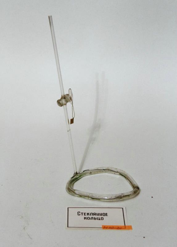 Стеклянное кольцо, изготовленное А.С. Поповым в МОК. Кронштадт, конец XIX в.