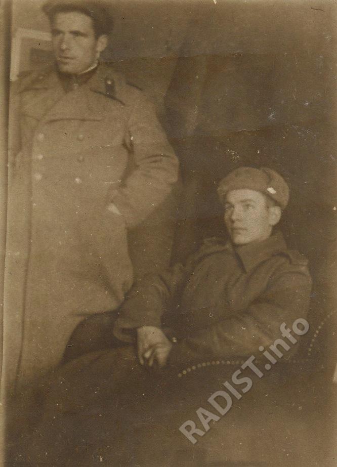 Связисты, Макарихин Георгий и Леонтьев Андрей. Венгрия, г. Будапешт, 25 февраля 1945 г.