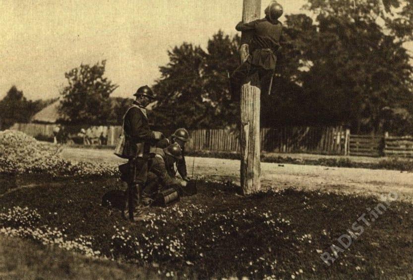 Связисты за работой. г. Москва, 1930-е гг.