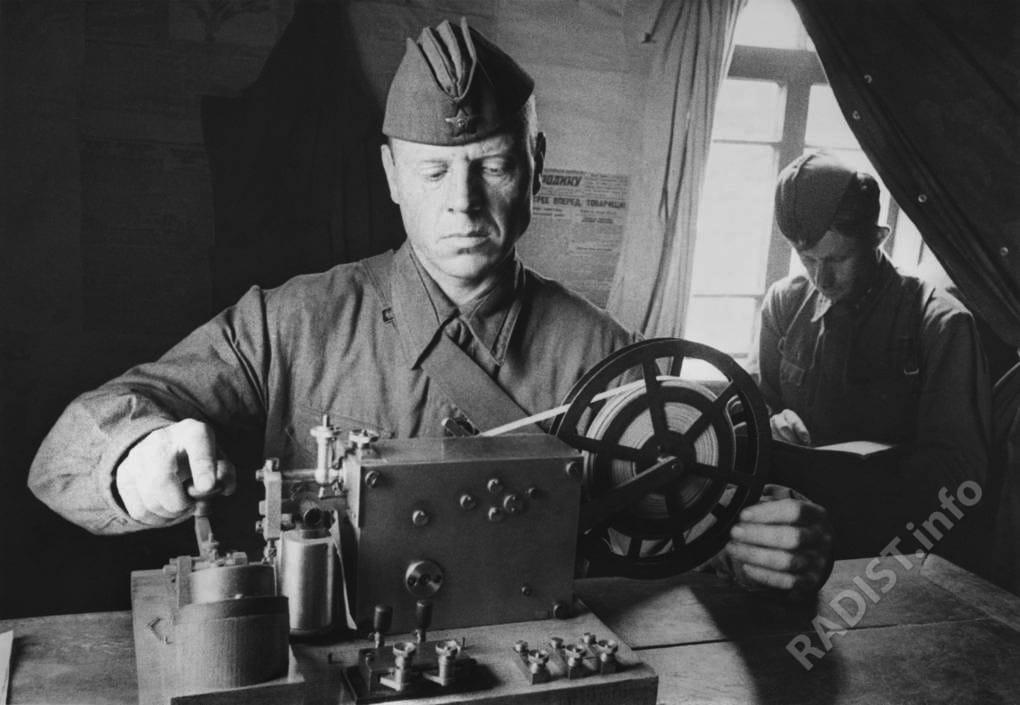 Телеграфист у аппарата «Морзе», 1942 г.