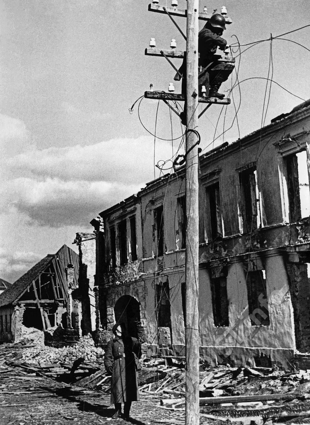 Восстановление связи, 1941 г.