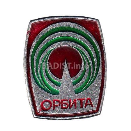 Значок Радиостанция «Орбита»