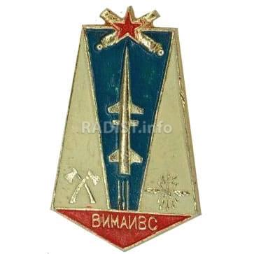Значок «Военно-исторический музей артиллерии, инженерных войск и войск связи», 1960-1980 гг.