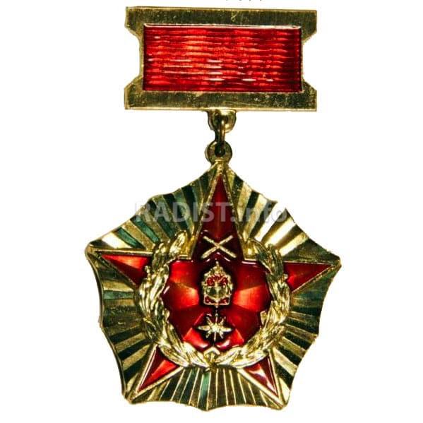 Знак нагрудный «Военно-исторический музей артиллерии, инженерных войск и войск связи», 1970-1980 гг.