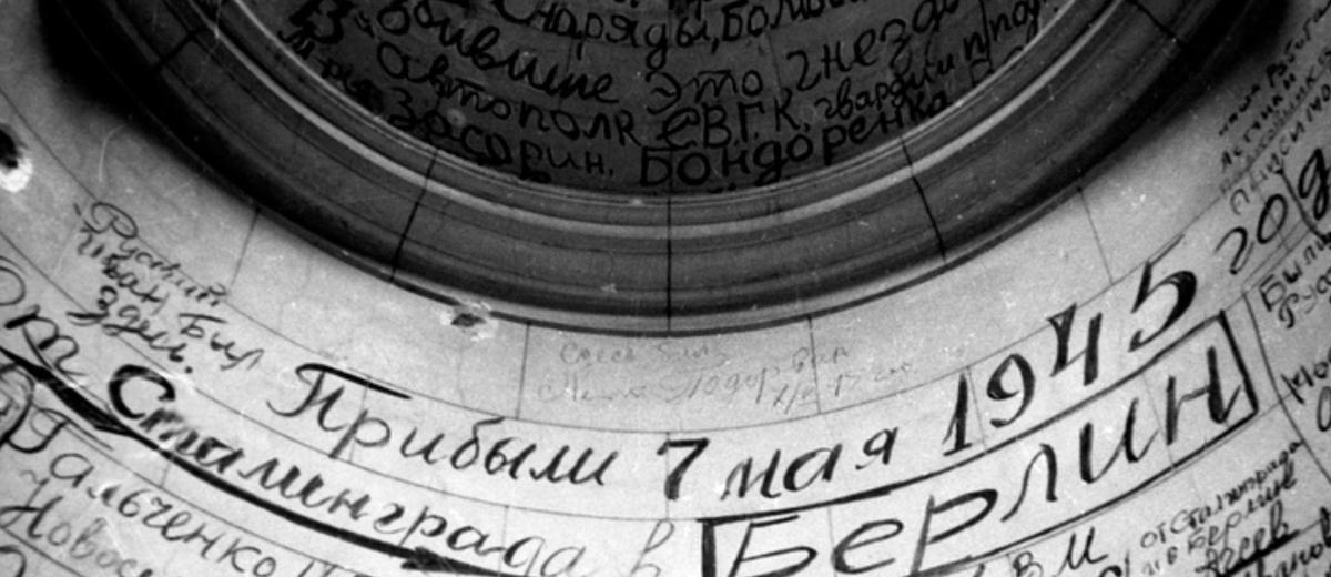 В день 50-летия Радио роспись на Рейхстаге, Берлин, 7 мая 1945 г.
