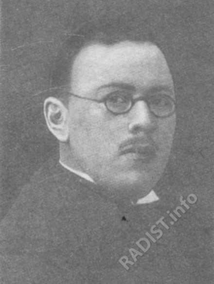 Айзенштейн Семён Моисеевич