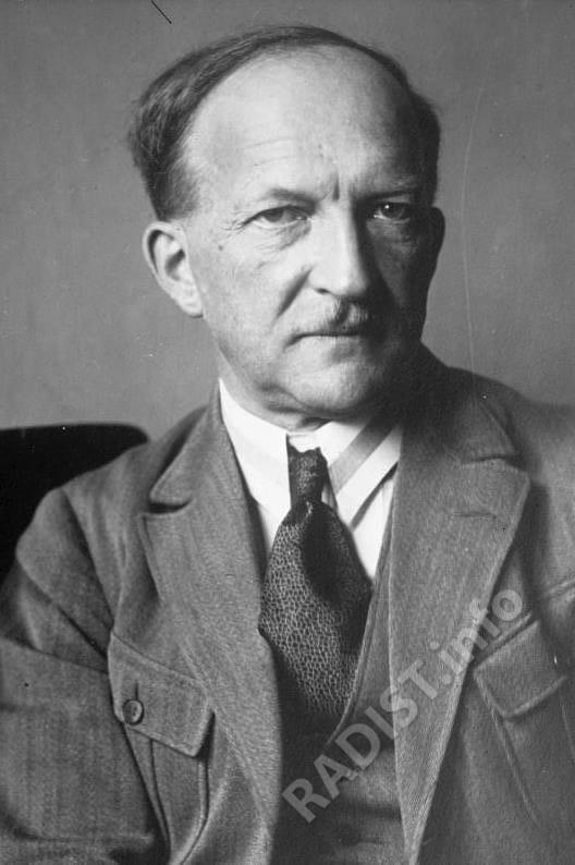 Георг Граф фон Арко (Georg Wilhelm Alexander Hans Graf von Arco)