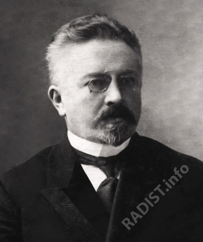 Георгиевский Николай Николаевич