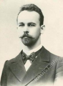 Миткевич Владимир Фёдорович