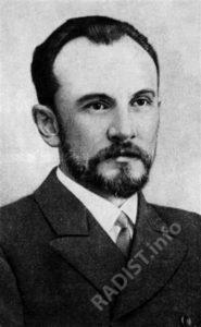 Скобельцын Владимир Владимирович