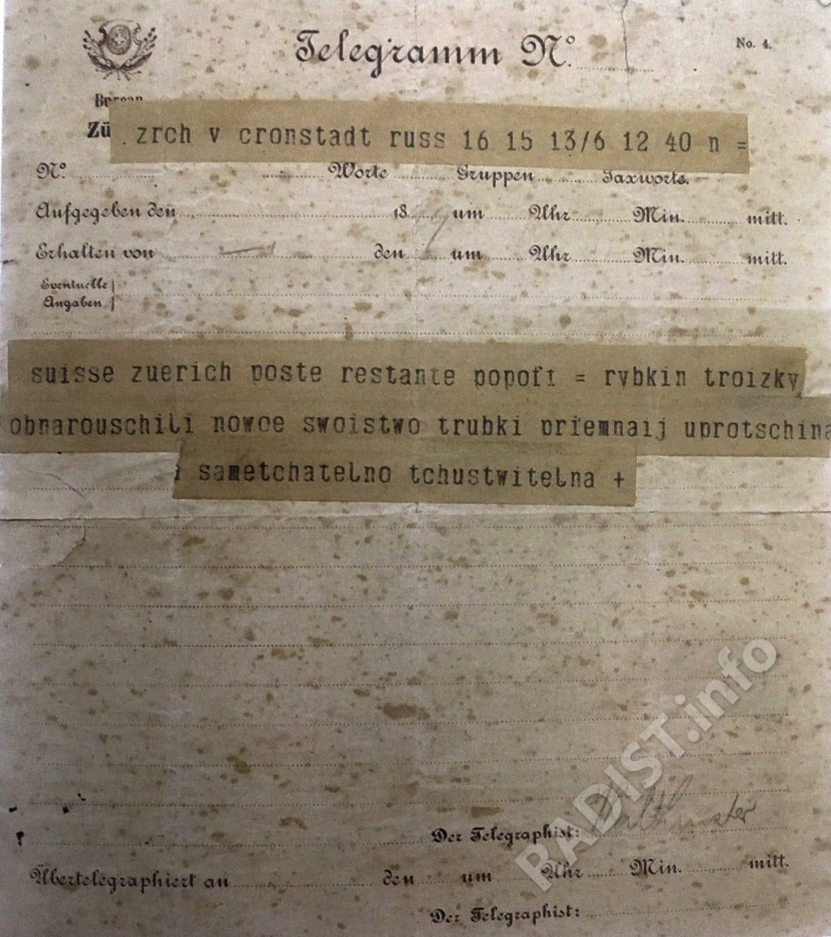 Телеграмма П.Н. Рыбкина и Д.С. Троицкого в Цюрих А.С. Попову