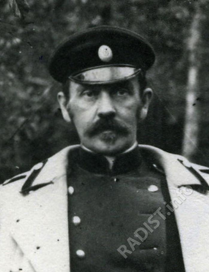 Троицкий Дмитрий Семёнович