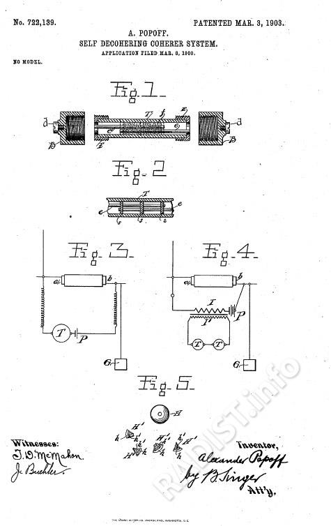 Патент № 722139 заявлен 8 марта 1900 г., выдан 3 марта 1903 г. на «Самодекогерирующуюся когерерную систему»