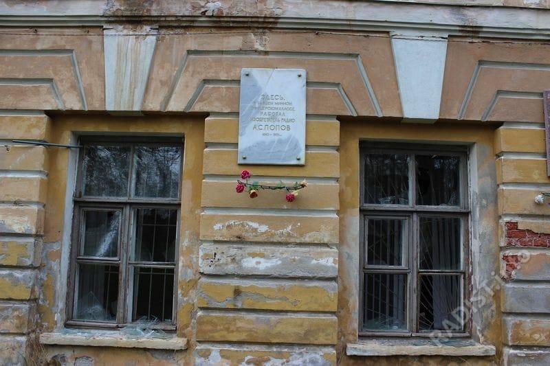 Здание бывшего Минного офицерского класса, мемориальный музей-кабинет А.С. Попова. Кронштадт, 16 мая 2020 года