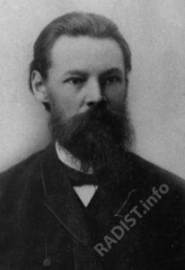 Капустин Фёдор Яковлевич